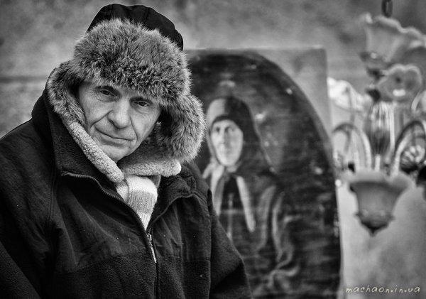 Юрий Бершадский