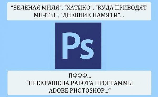 Немного фото юмора! - №3