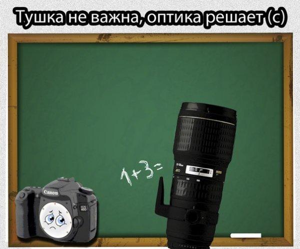 Немного фото юмора! - №15