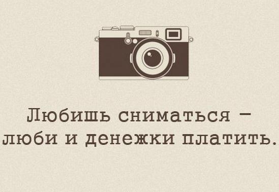 Немного фото юмора! - №23