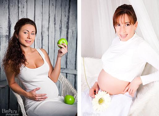 фото беременного живота