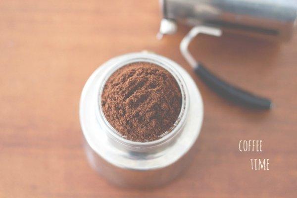 Вкусный и терпкий! Это ваш кофе! - №30