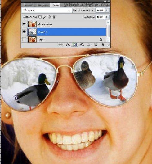 отражение в очках фотошоп