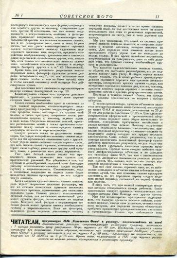 img011